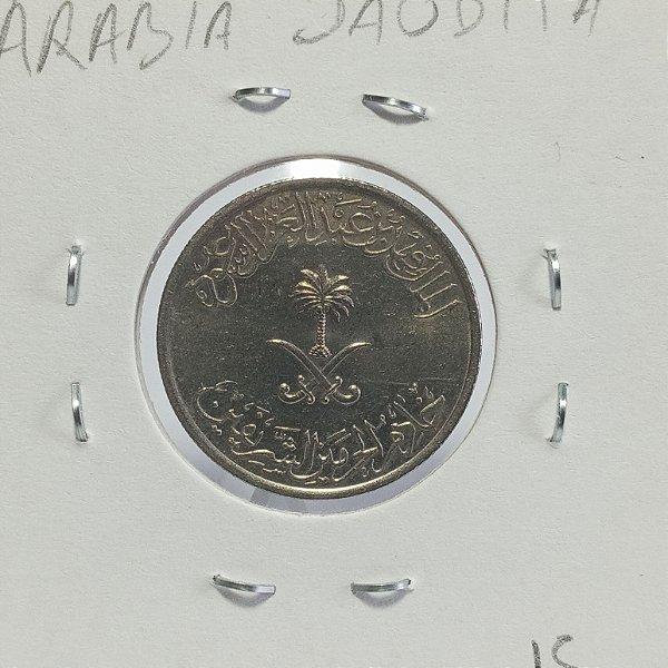 Moeda da Arábia Saudita -1988 - 10 Halalāt