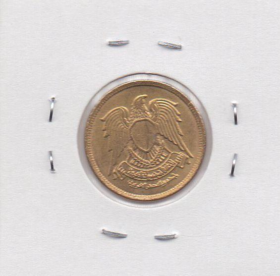 Moedas do Egito - 10 Milliemes