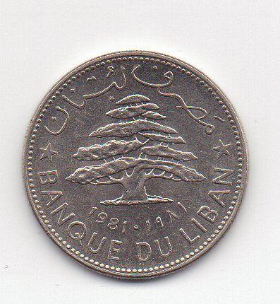 Moeda do Líbano - 1 Libra - 1981