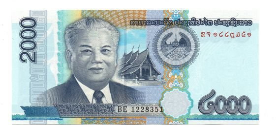Cédula do Laos - 2000 kips