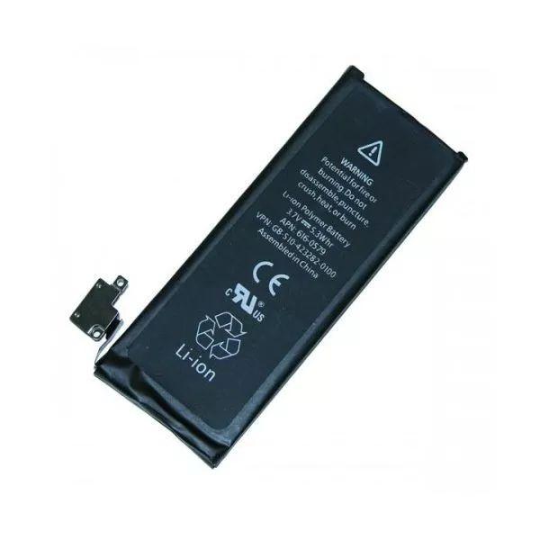 Bateria para iPhone 4G/S 1420mah