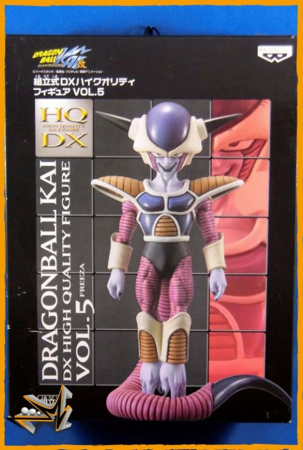 Freeza HQ DX Volume 5 Dragon Ball Kai - Banpresto