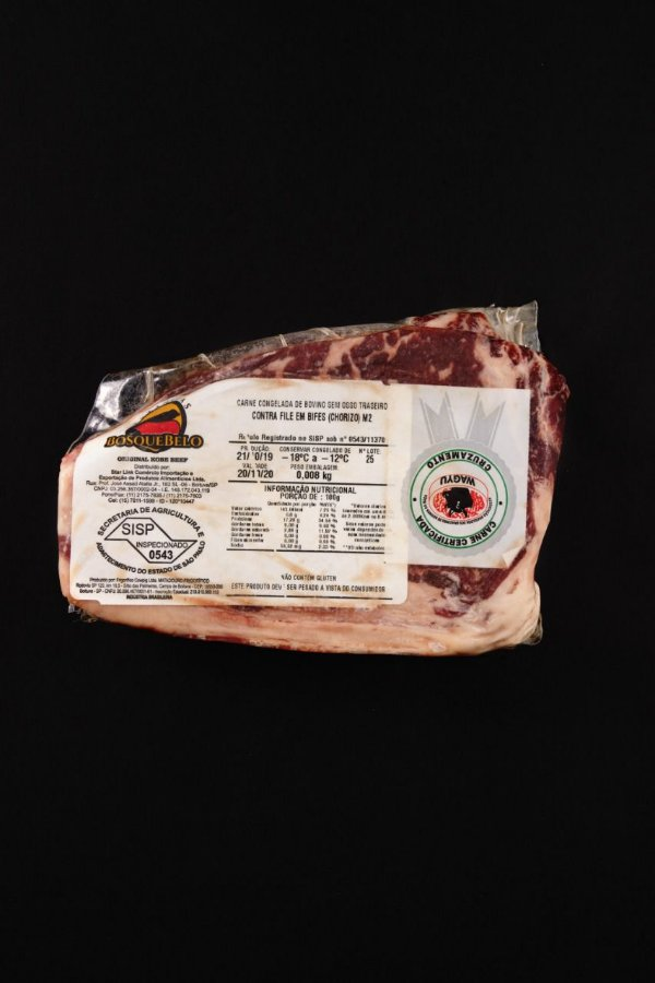 Chorizo Steak Wagyu (Marmoreio 02) - Congelado