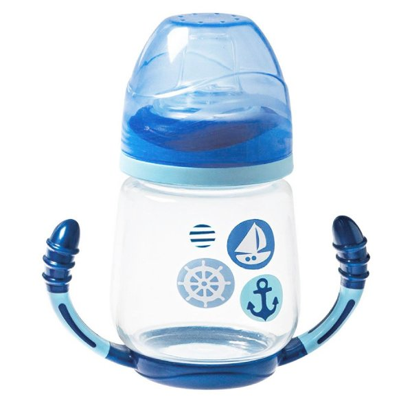 Copo Com Alça Invertida Funny 200ml - Azul - Girotondo Baby