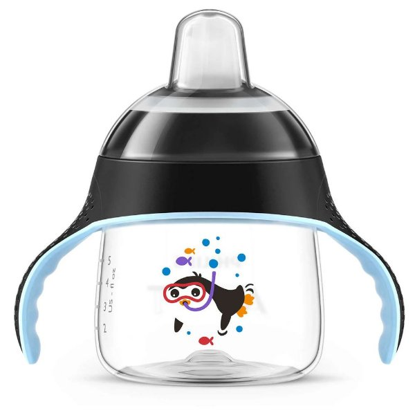Copo Pinguim com Alças Preto - 200ml - Philips Avent