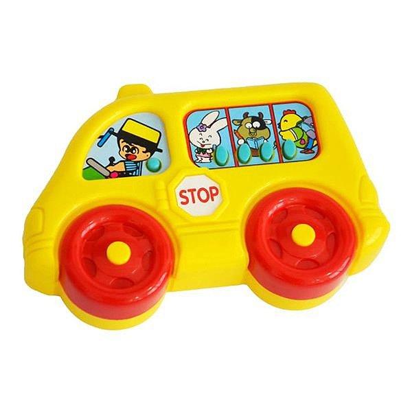 Meu Primeiro Brinquedo Musical - Ônibus - Multikids