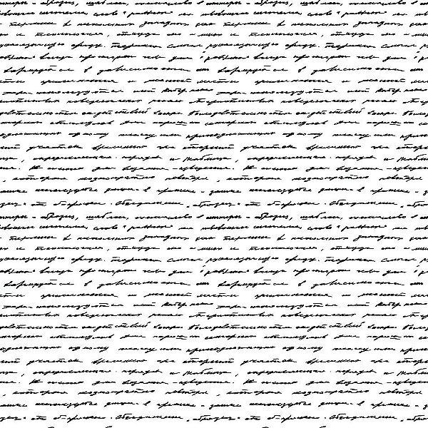 Papel de parede carta fp1071