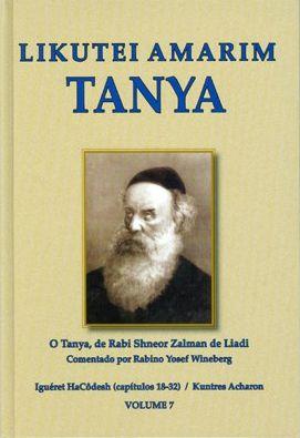 Likutei Amarim Tanya - vol 7