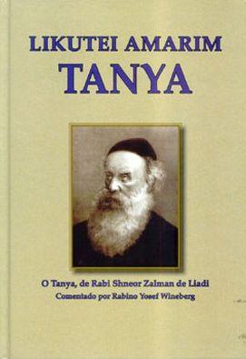Likutei Amarim Tanya - vol 1