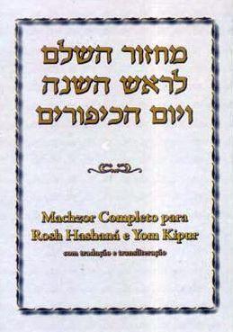Machzor Completo para Rosh Hashaná e Yom Kipur: com tradução e transliteração