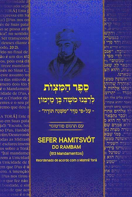 Sefer Hamitsvót do Rambam: 613 Mandamentos