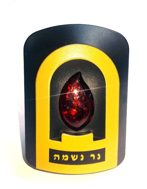 Ner Neshamá - Vela Eletrônica Memorial para Yahrzeit