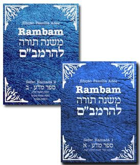 CONJUNTO Sefer Hamadá: Mishnê Torá, volumes 1-2