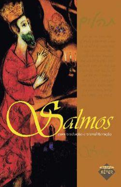 Salmos - Com Tradução e Transliteração *