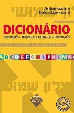 Dicionário Português-Hebraico e Hebraico-Português ATUALIZADO
