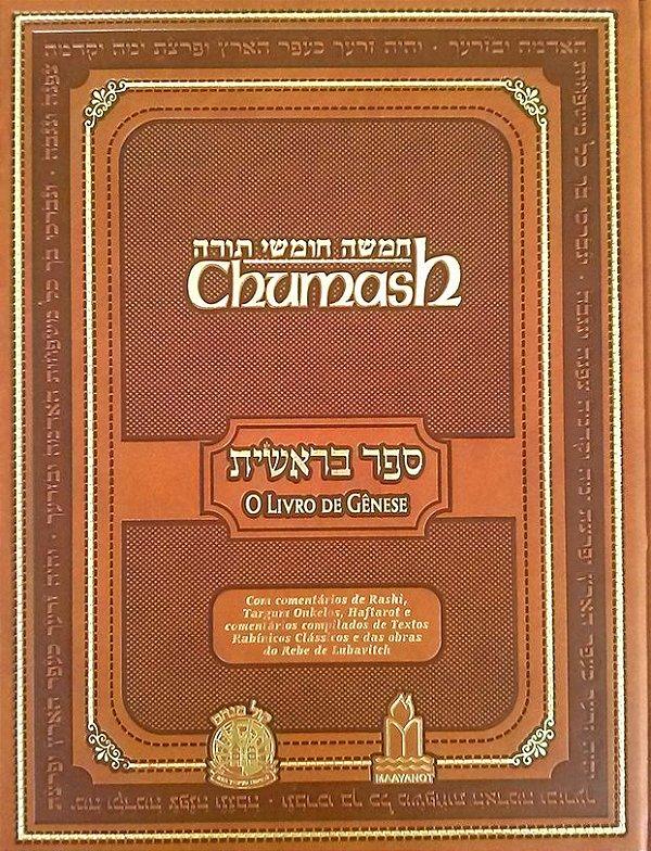 Chumash Gutnick: o Livro de Gênese (Bereshit)