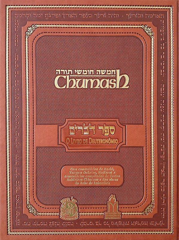 Chumash Gutnick: o Livro de Deuteronômio (Devarim)