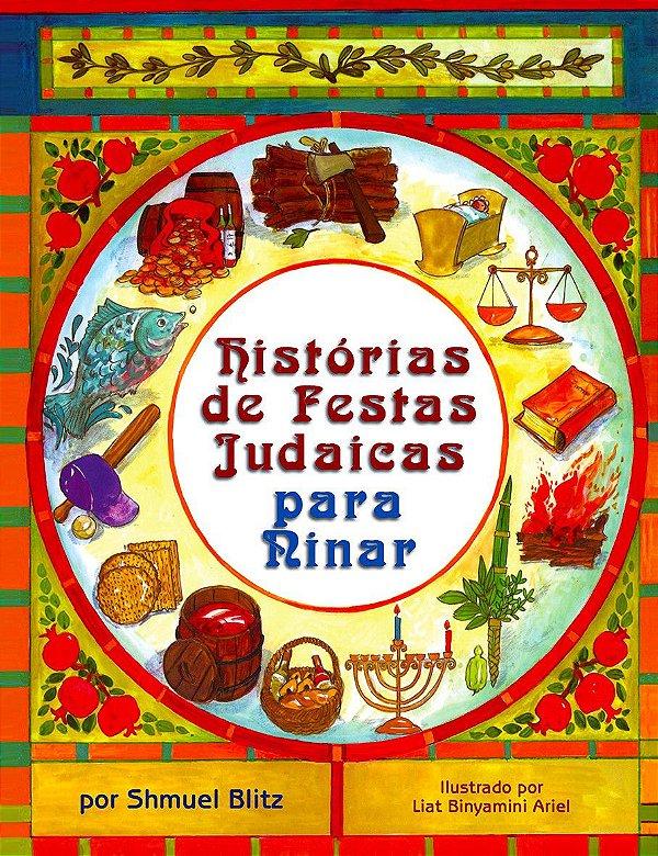 Histórias de Festas Judaicas para Ninar