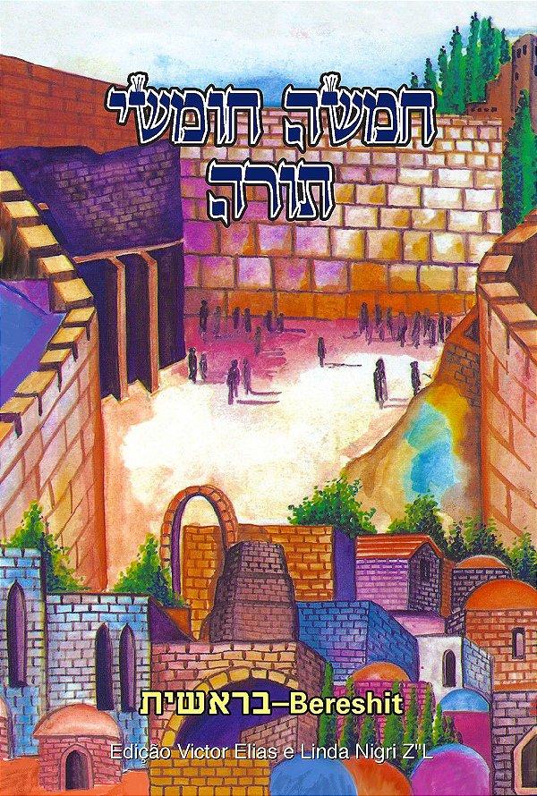 Torá Clássico: Bereshit (o Livro de Gênesis)