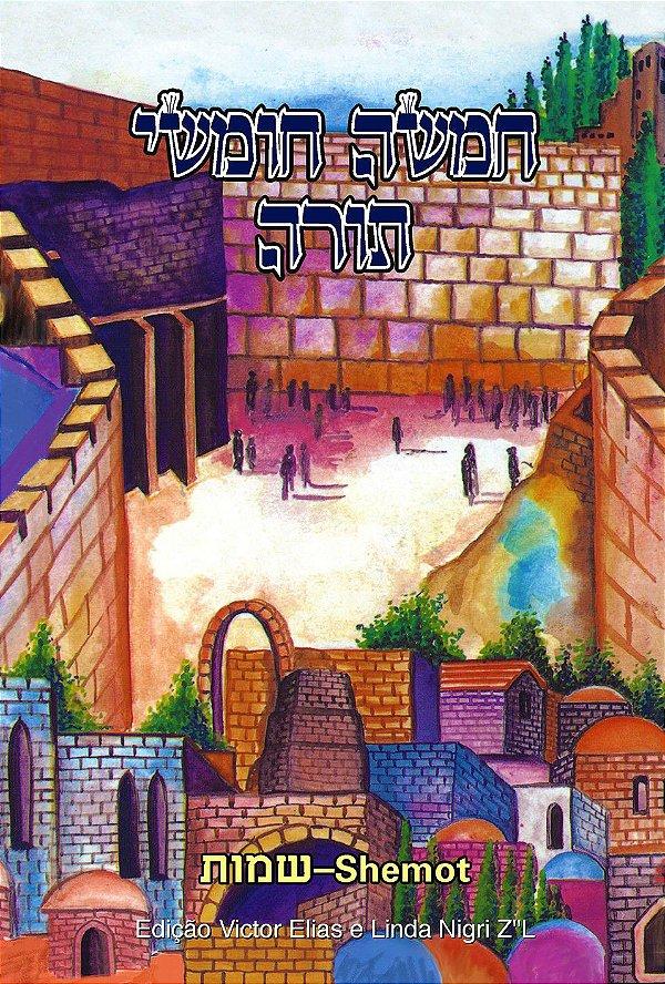 Torá Clássico: Shemot (o Livro de Êxodo)