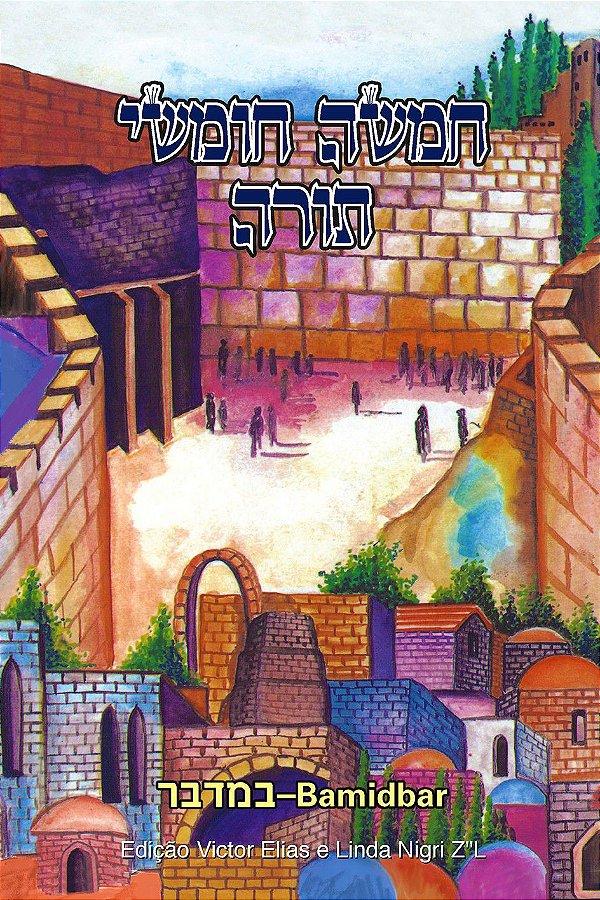 Torá Clássico: Bamidbar (o Livro de Números)