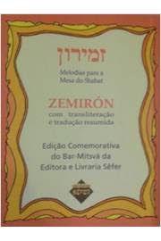 Zemirón: com transliteração e tradução resumida - Laranja