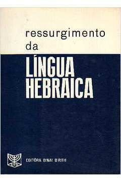 Ressurgimento da Língua Hebraica - Meir Medan