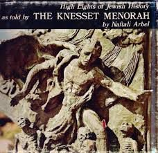 High Lights of Jewish History as told by THE KNESSET MENORAH