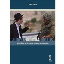 Judeus contra Judeus