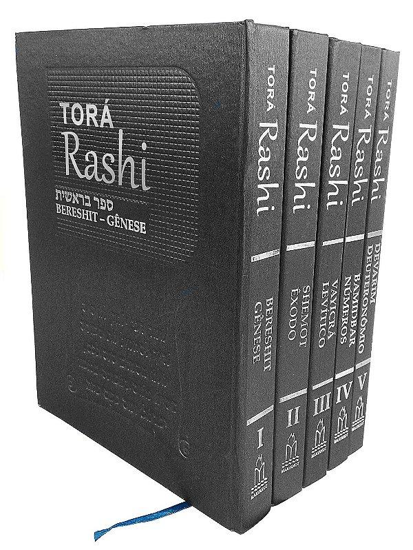 Coleção Torá Rashi - 5 Vols