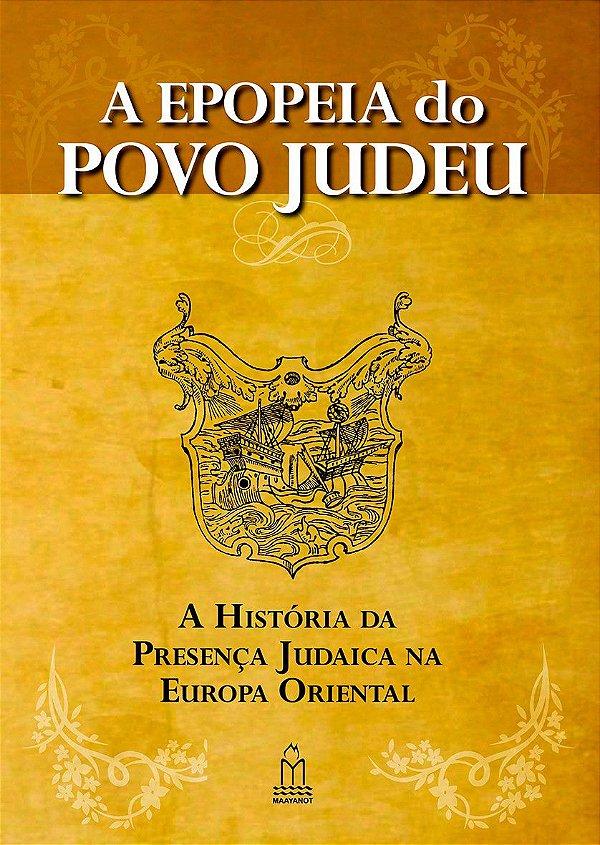 A EPOPEIA DO POVO JUDEU - VOL I