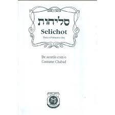 Selichot para o primeiro dia