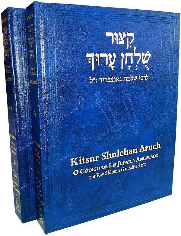 Kitsur Shulchan Aruch: o Código da Lei Judaica abreviado, 2 volumes - Azul