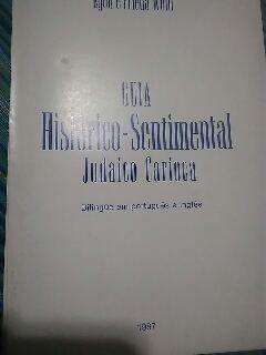 Guia Histórico-sentimental Judaico Carioca