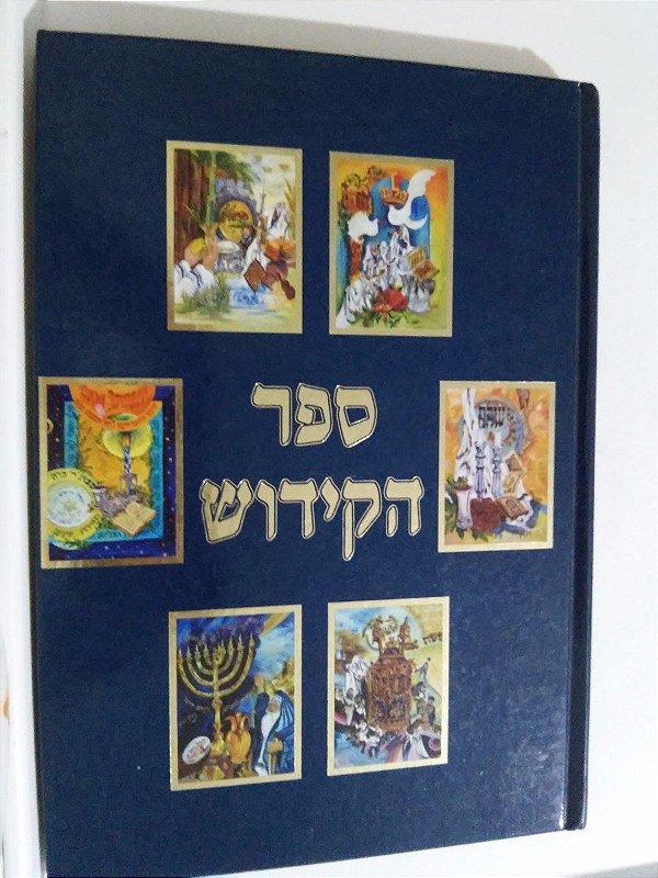 The Kiddush book