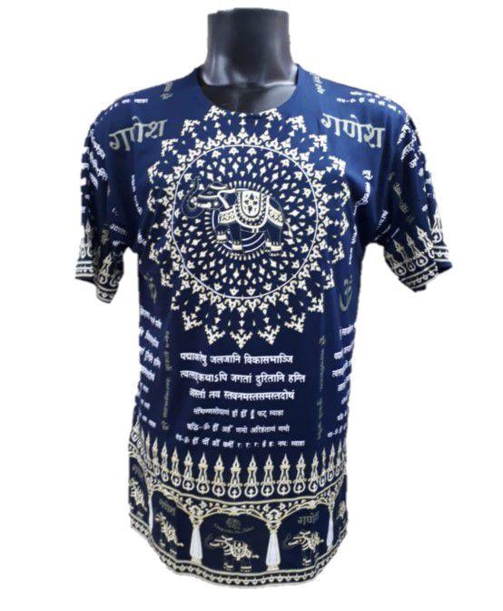 Camiseta Manga Curta -  Mandala Elefante