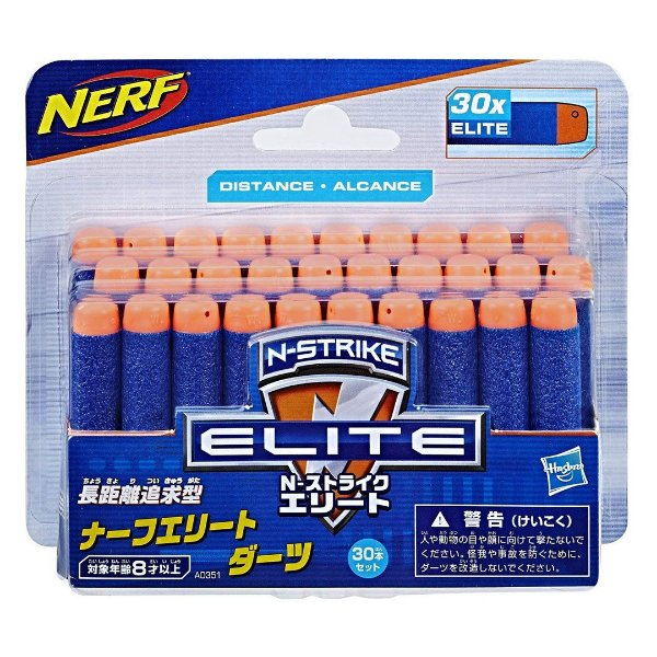 Refil para Lançador de Dardos Nerf N-Strike Elite Com 30 Dardos Compatível Com Blasters ESBJ