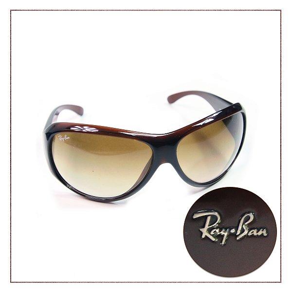Óculos Ray-Ban Marrom