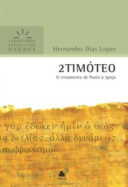 2 TIMÓTEO