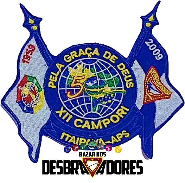 Trunfo XII Campori APS - Pela Graça de Deus 2009 (Oficial)