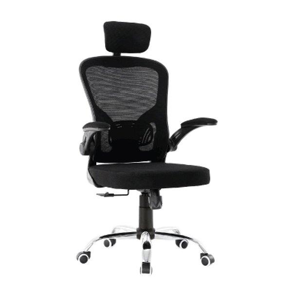 Cadeira de Escritório Presidente C310