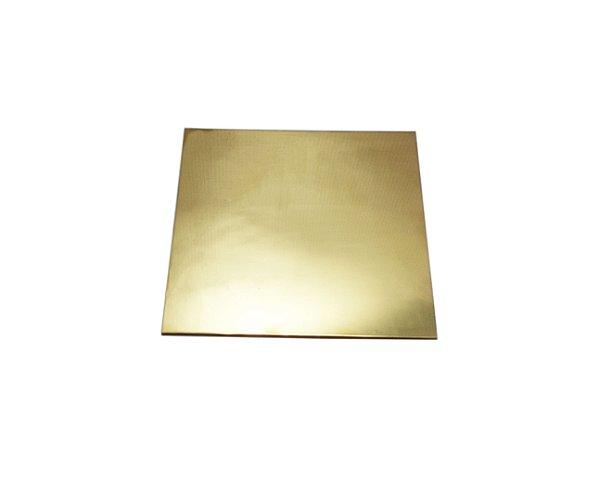 Ralo Cego Dourado Quadrado 15x15cm - By Fineza