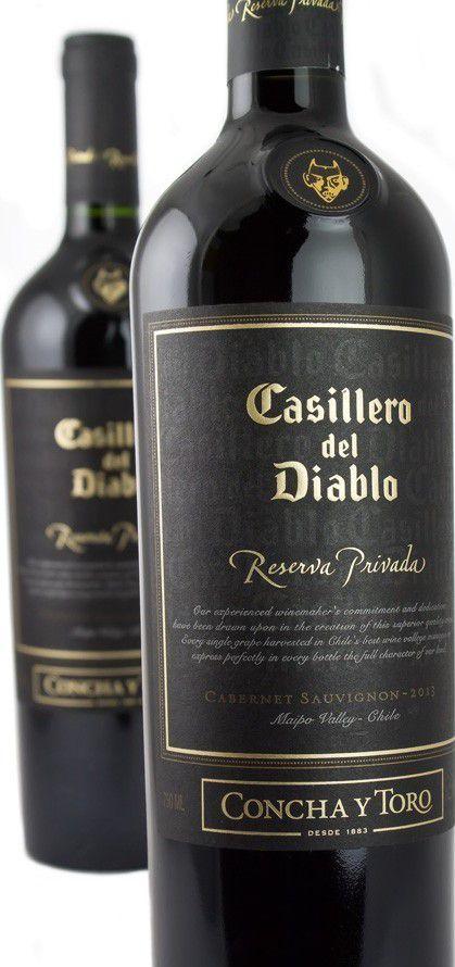 Casillero Reserva Privada 750ml