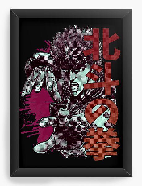 Quadro Decorativo A4(33X24) Anime Punho da Estrela do Norte Kenshiro