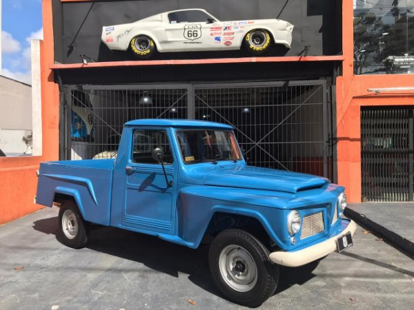 1979 Ford F75