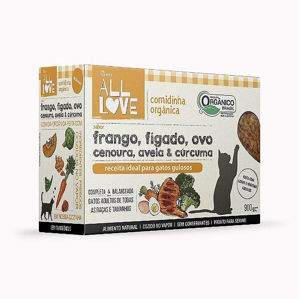 All Love   Comidinha Orgânica para gatos Gulosos 900 g