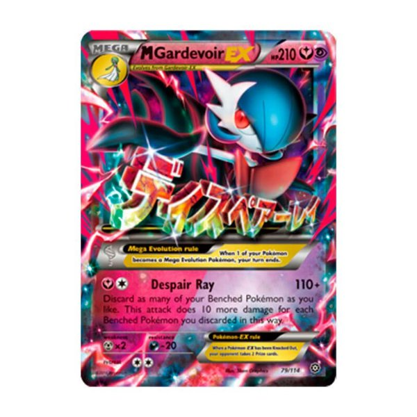 Pokémon TCG: Mega Gardevoir EX (79/114) - XY11 Cerco de Vapor