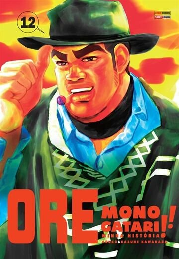 Ore Monogatari - Edição 12