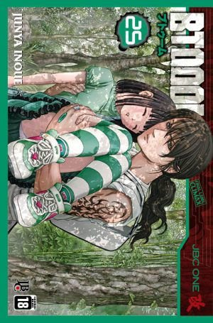 Btooom - Edição 25
