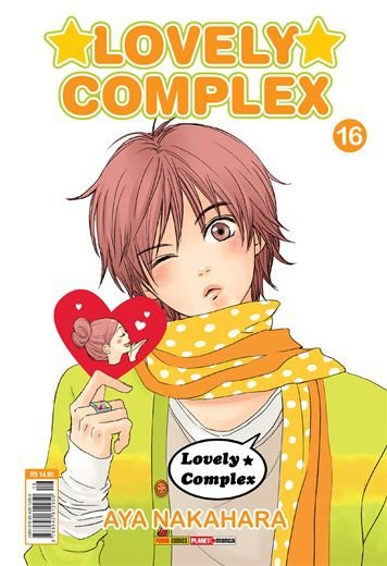 Lovely Complex - Edição 16